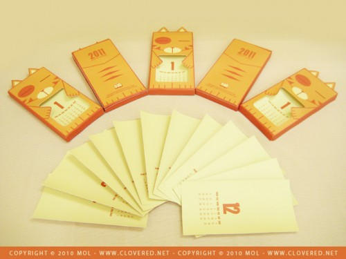 Lịch bỏ túi - Pocket Calendar